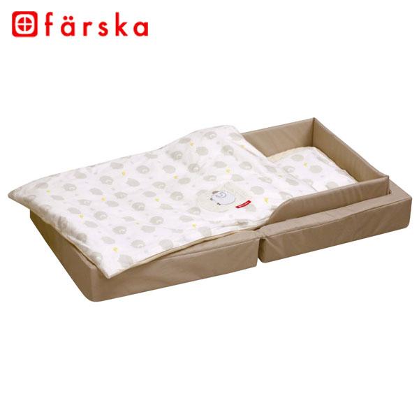 farska(ファルスカ)コンパクトベッド フィットL(ベージュ)