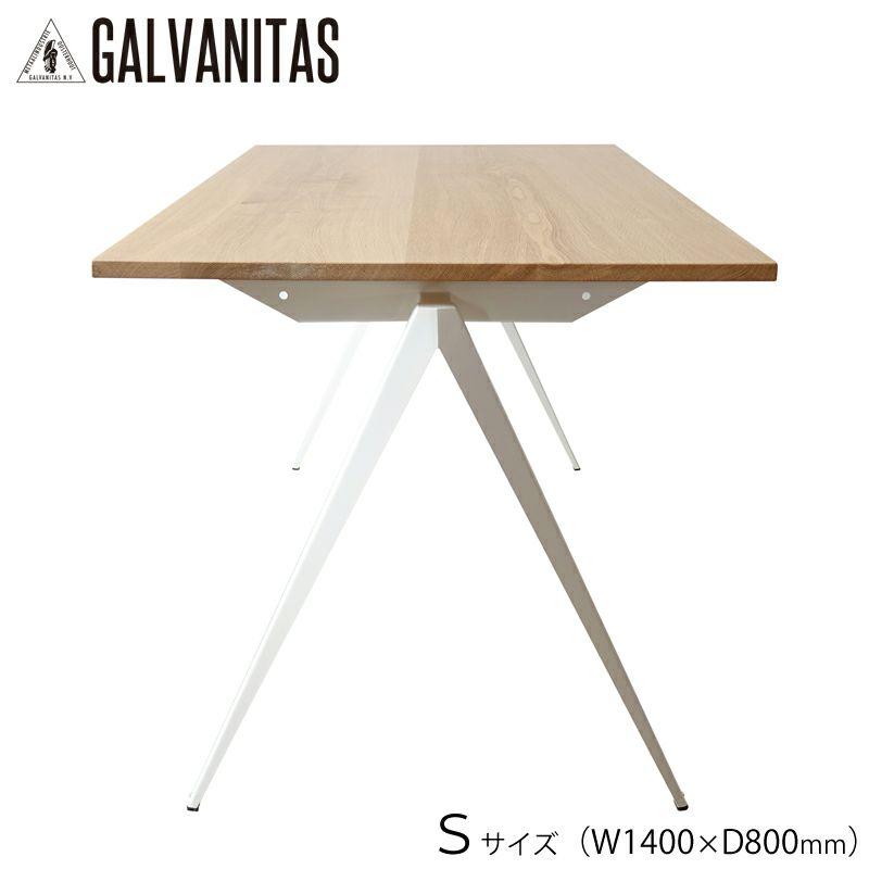 GALVANITAS(ガルファニタス)モデルTD4テーブルW1400・オーク材/ホワイト