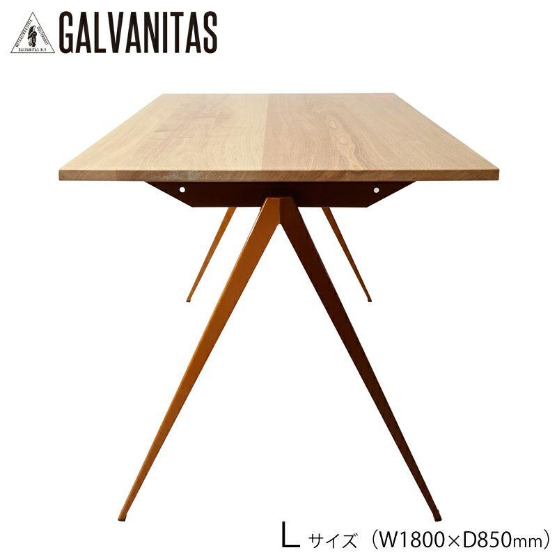 GALVANITAS(ガルファニタス)モデルTD4テーブルW1800・オーク材/ロームブラウン