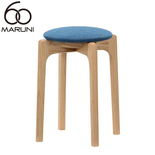 マルニ60オークフレームスタッキングスツールサガ・ブルー
