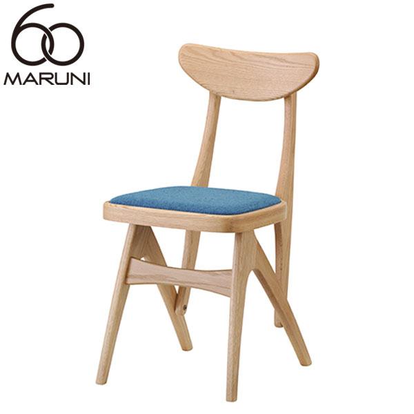マルニ60オークフレームデルタチェアサガ・ブルー