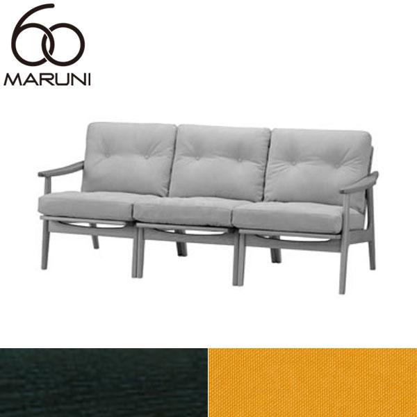 マルニ60オークフレームチェア3シーター・ブラック塗装帆布・マスタード(ファブリック)