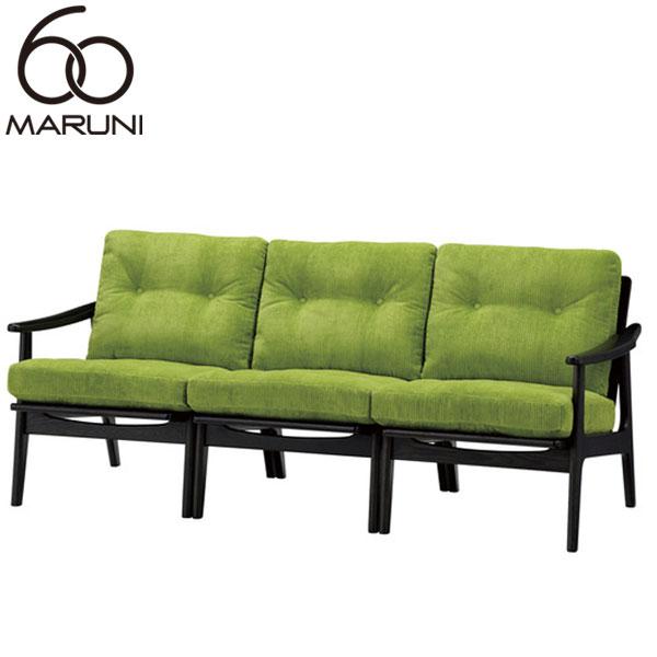 マルニ60オークフレームチェア3シーター・ブラック塗装コロニー・イエローグリーン(ファブリック)