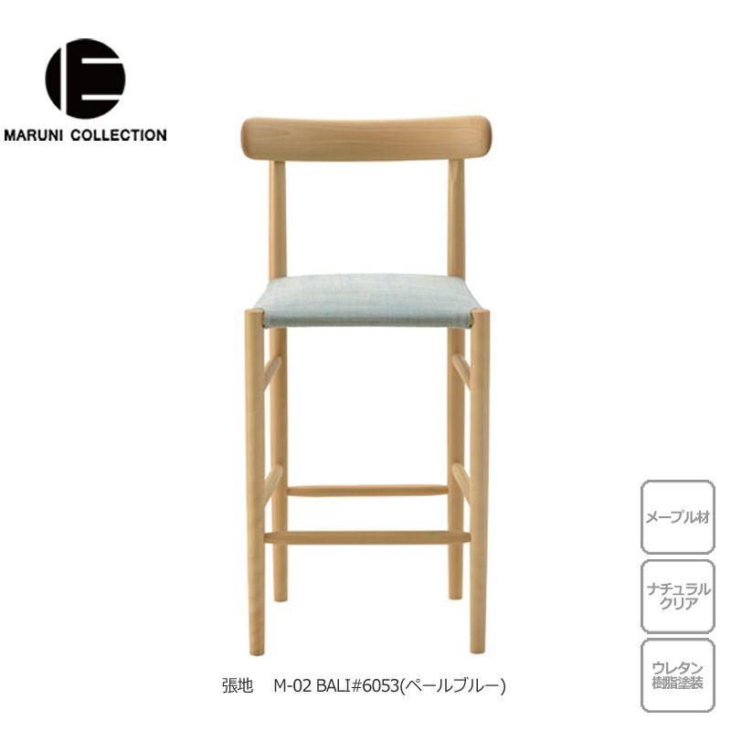 COLLECTION(マルニコレクション)Lightwood(ライトウッド)バースツール・Mid(張座) MARUNI