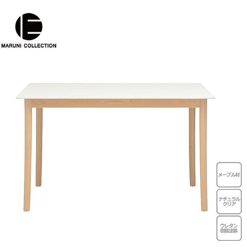 MARUNI COLLECTION(マルニコレクション)Lightwood(ライトウッド)ダイニングテーブル130(コーリアン)