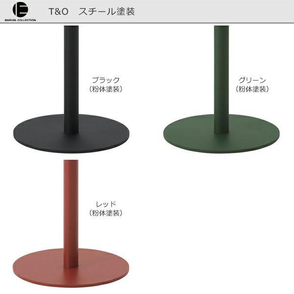 MARUNICOLLECTION(マルニコレクション)T&O(ティーアンドオー)ラウンドテーブル63