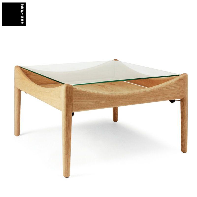 宮崎椅子製作所MODUS side table(モデュスサイドテーブル)