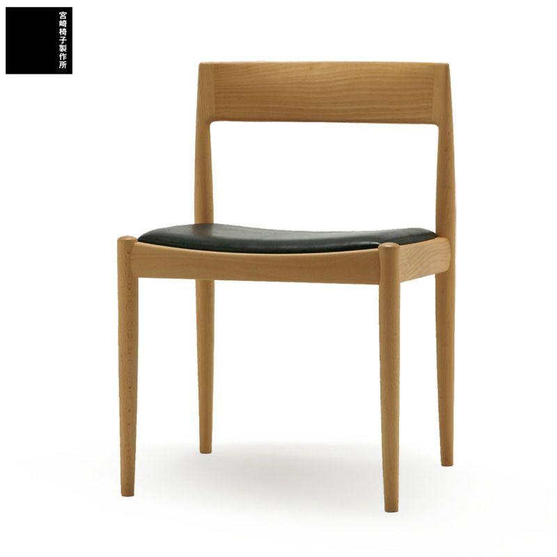 宮崎椅子製作所UNI-Senior(ユニシニア)/#4110(ヨンイチイチゼロ)サイドチェア