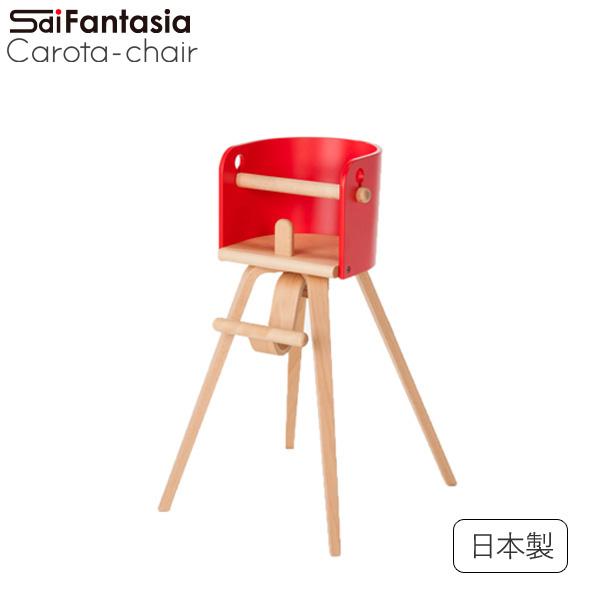 おすすめ SDI Fantasia(佐々木デザイン)Carota-chair(カロタ・チェア)背板 SDI 赤, PARTS SHOP 4U:40649153 --- canoncity.azurewebsites.net