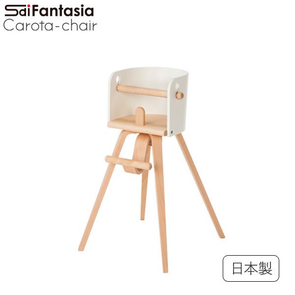 SDI Fantasia(佐々木デザイン)Carota-chair(カロタ・チェア)背板 白