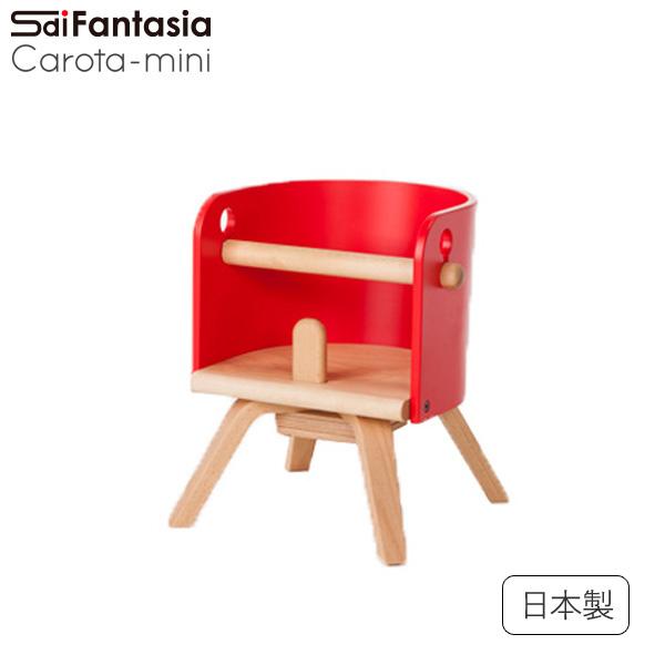 SDI Fantasia(佐々木デザイン)Carota-mini(カロタ・ミニ)背板 赤
