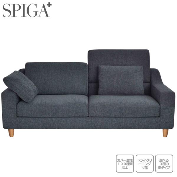 SPIGA+(スピガ)CONFIDENT(コンフィデント)2Pソファ