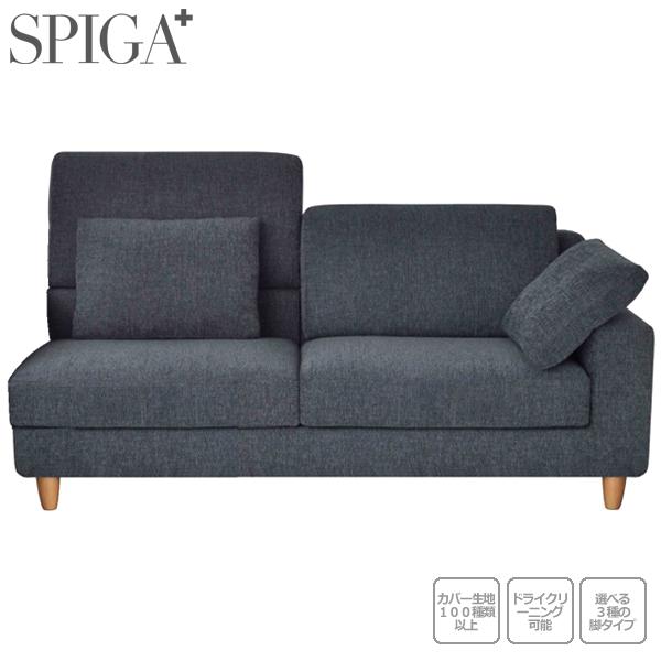 SPIGA+(スピガ)CONFIDENT(コンフィデント)3P片肘ソファ(左)