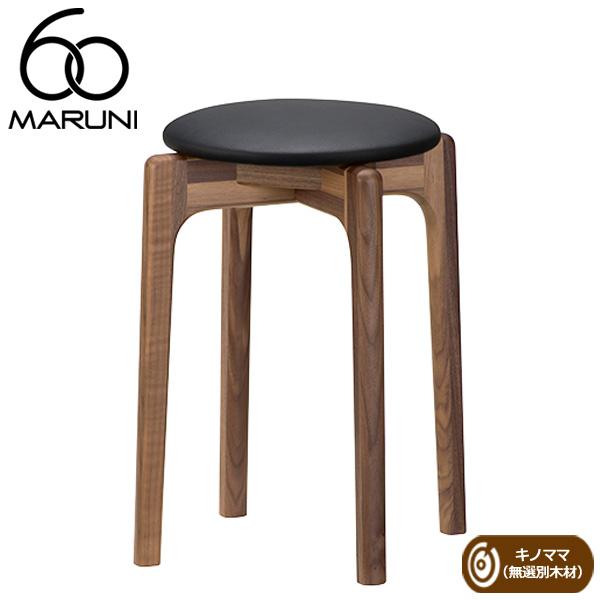 マルニ60ウォールナットフレームスタッキングスツール・キノママビニールレザー・ブラック