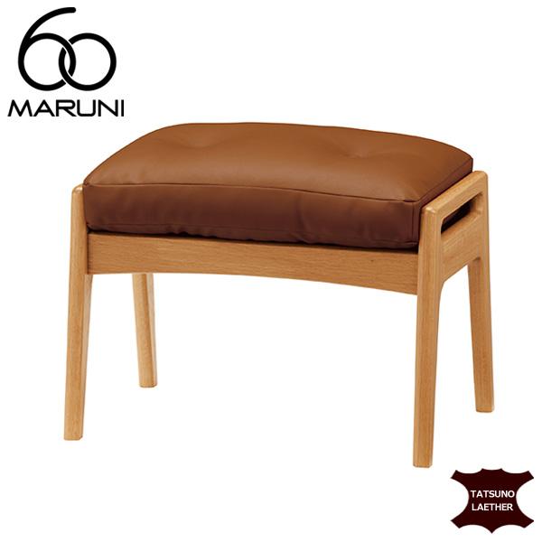マルニ60オークフレームオットマン・ナチュラル塗装タツノレザー(本革)・ブラウン