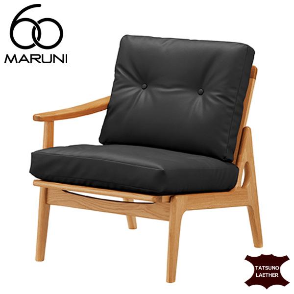 マルニ60オークフレームチェアシングルアーム座右肘・ナチュラル塗装タツノレザー(本革)・ブラック