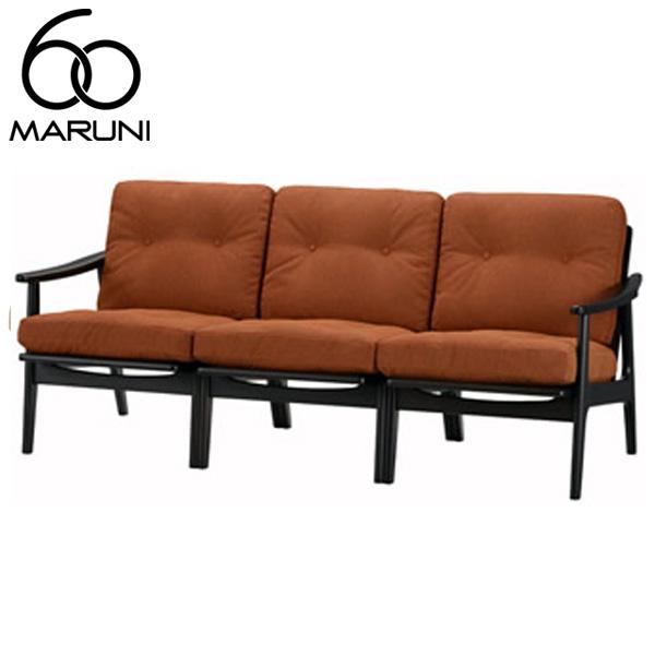 マルニ60オークフレームチェア3シーター・ブラック塗装サガ・オレンジ
