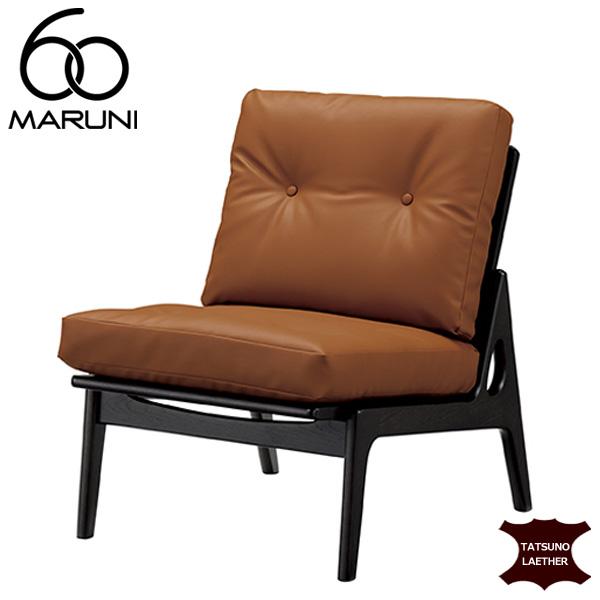 マルニ60オークフレームチェアアームレス・ブラック塗装タツノレザー(本革)・ブラウン