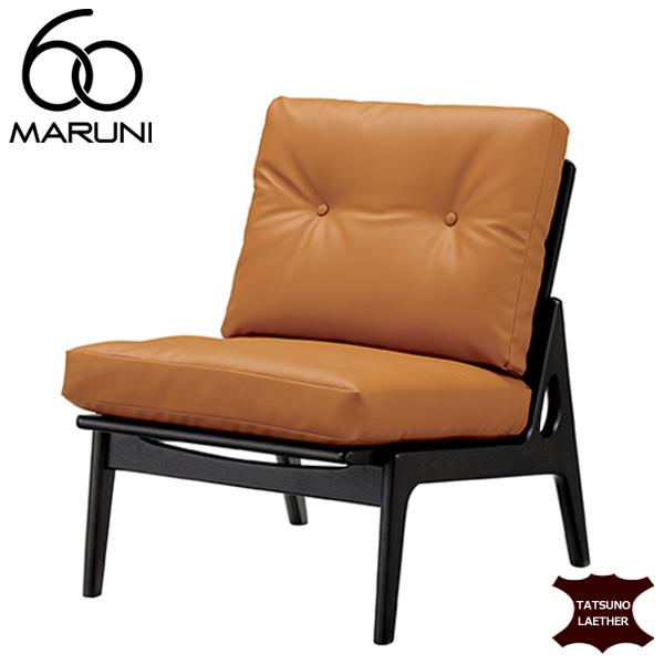 マルニ60オークフレームチェアアームレス・ブラック塗装タツノレザー(本革)・ナチュラルブラウン