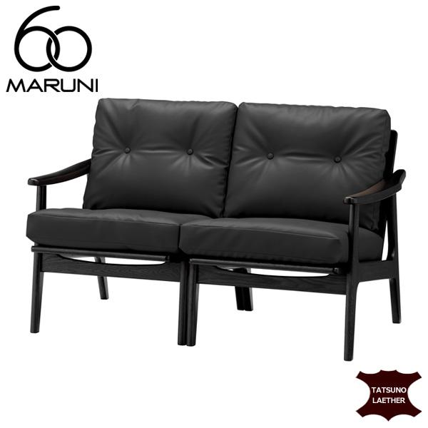 マルニ60オークフレームチェア2シーター・ブラック塗装タツノレザー(本革)・ブラック