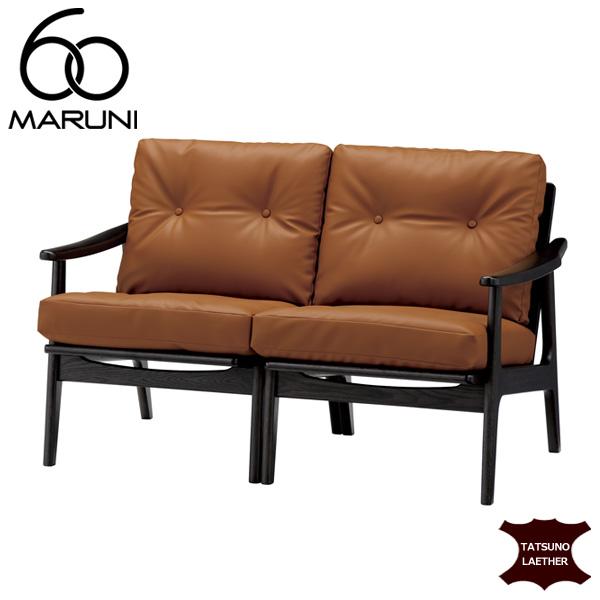 マルニ60オークフレームチェア2シーター・ブラック塗装タツノレザー(本革)・ブラウン
