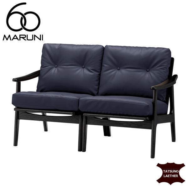 マルニ60オークフレームチェア2シーター・ブラック塗装タツノレザー(本革)・ブルー