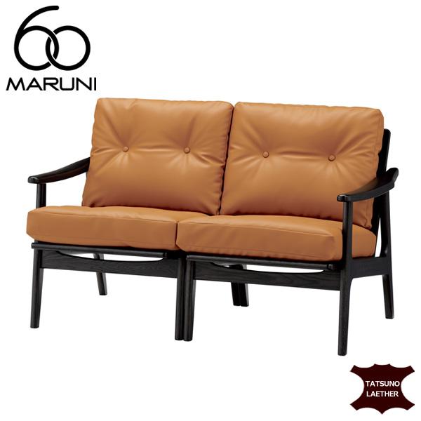 マルニ60オークフレームチェア2シーター・ブラック塗装タツノレザー(本革)・ナチュラルブラウン