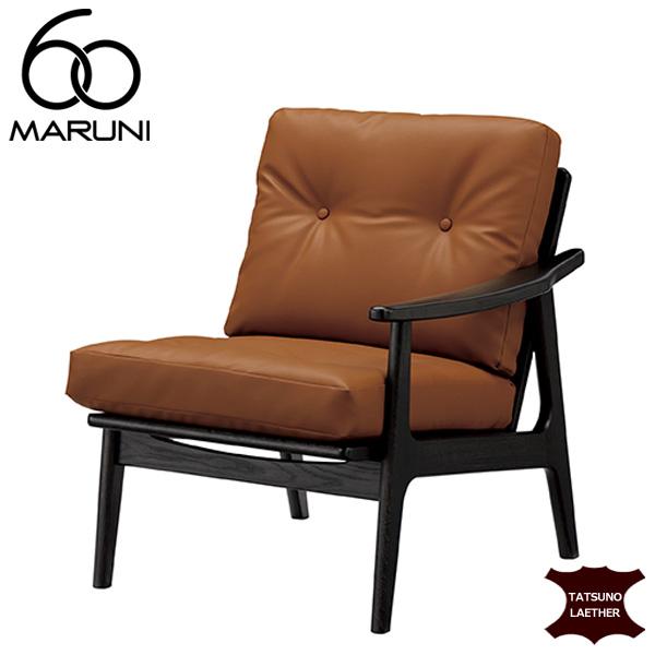 マルニ60オークフレームチェアシングルアーム座左肘・ブラック塗装タツノレザー(本革)・ブラウン
