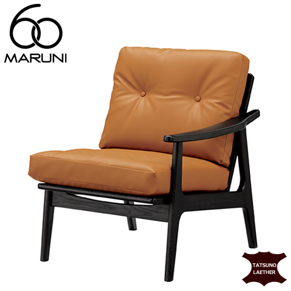 マルニ60オークフレームチェアシングルアーム座左肘・ブラック塗装タツノレザー(本革)・ナチュラルブラウン