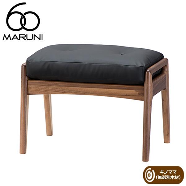 マルニ60ウォールナットフレームオットマン・キノママビニールレザー・ブラック