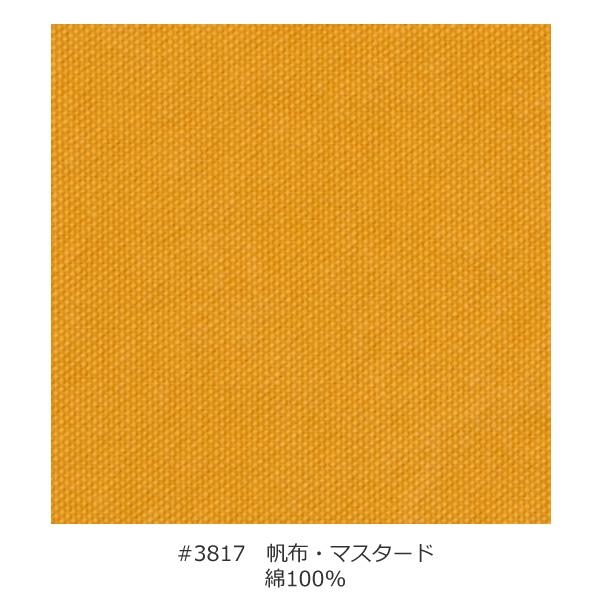 マルニ60ウォールナットフレームチェア1シーター・キノママ帆布・マスタード