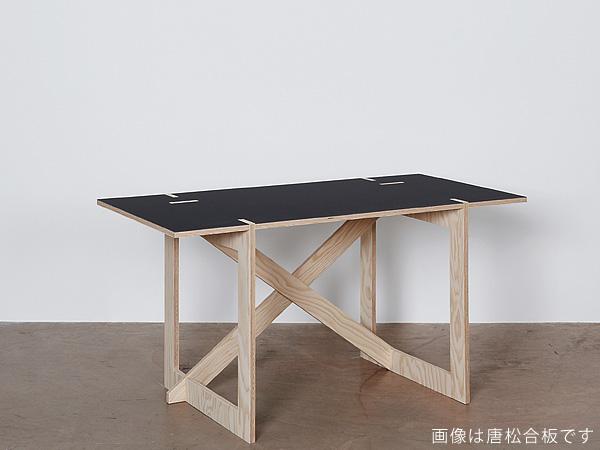 ctf(コンドットテンポラリーファニチャー)ホームデスク シナ特注合板 / リノリウム天板仕様