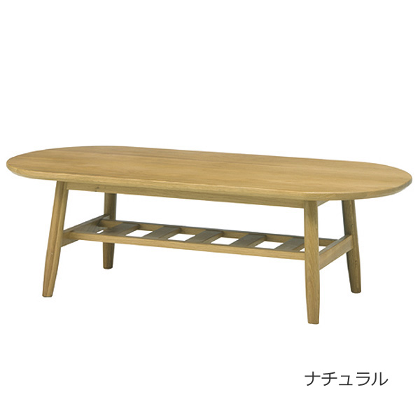 SIEVE(シーヴ)harf(ハーフ)センターテーブル