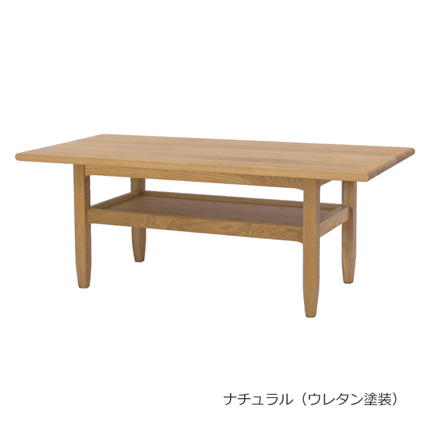 SIEVE(シーヴ)stand(スタンド)センターテーブル