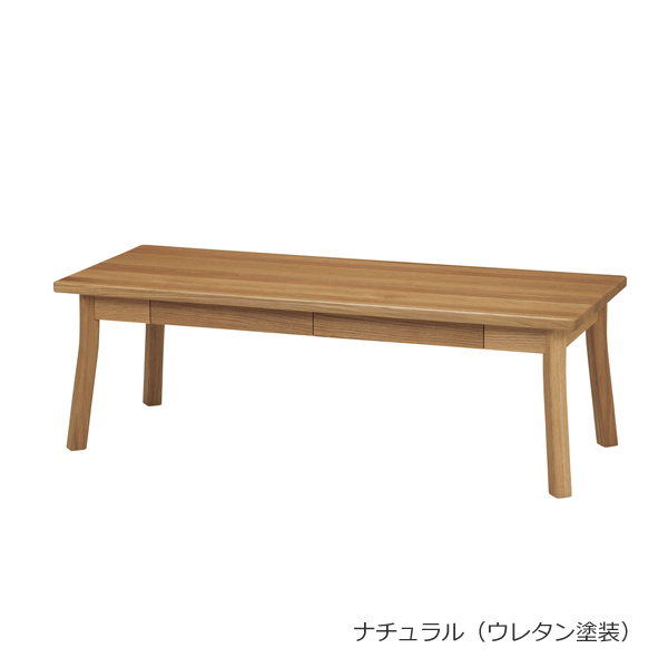 SIEVE(シーヴ)merge(マージ)センターテーブル