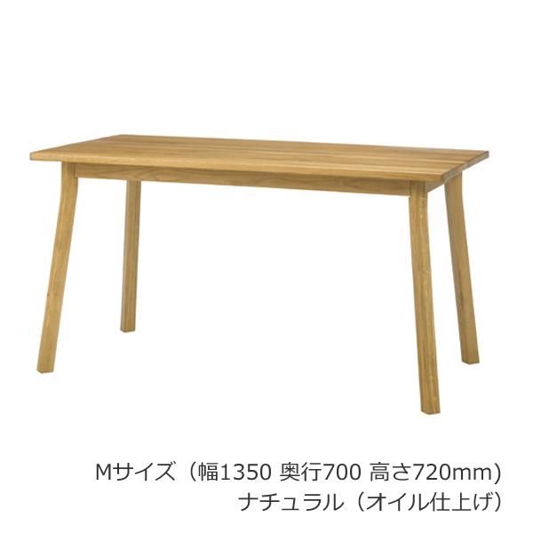 SIEVE(シーヴ)merge(マージ)ダイニングテーブルMサイズ
