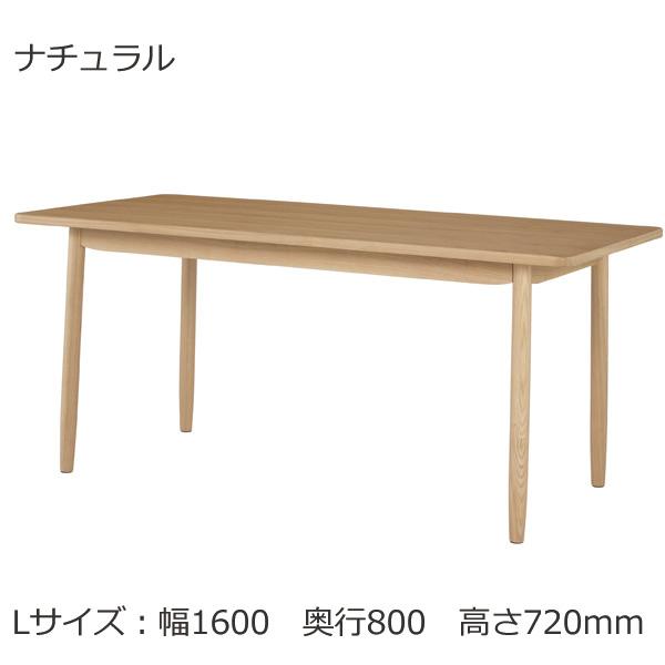 SIEVE(シーヴ)saucer(ソーサー)ダイニングテーブルLサイズ