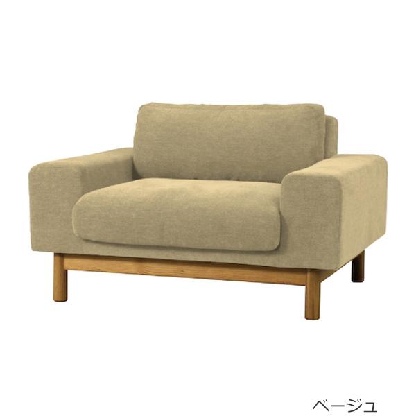 SIEVE(シーヴ)bulge(バージュ)ソファ1シーター