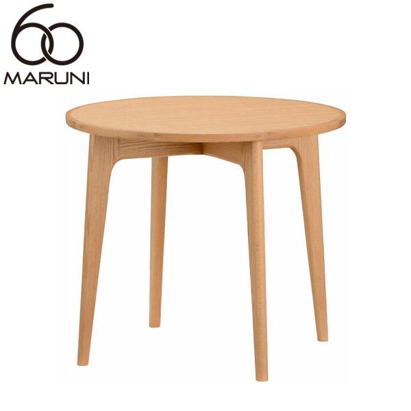 マルニ60オークフレームラウンドテーブル80