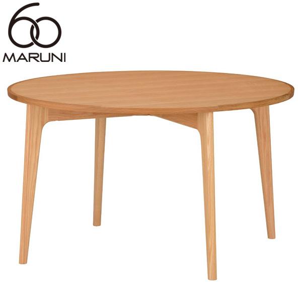 マルニ60オークフレームラウンドテーブル120