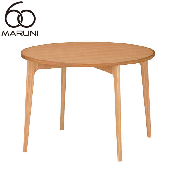 マルニ60オークフレームラウンドテーブル100