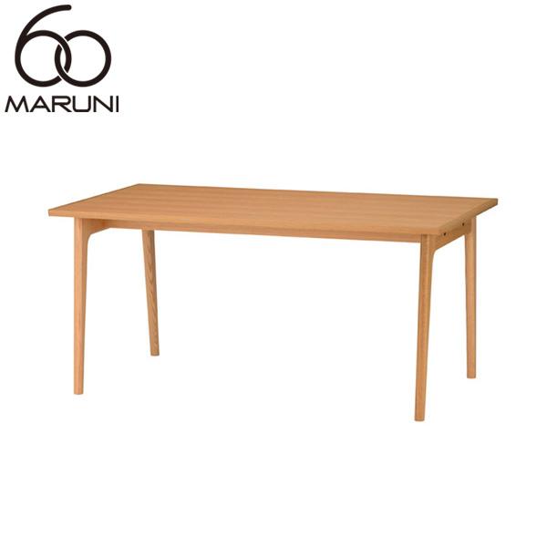 マルニ60オークフレームダイニングテーブル150