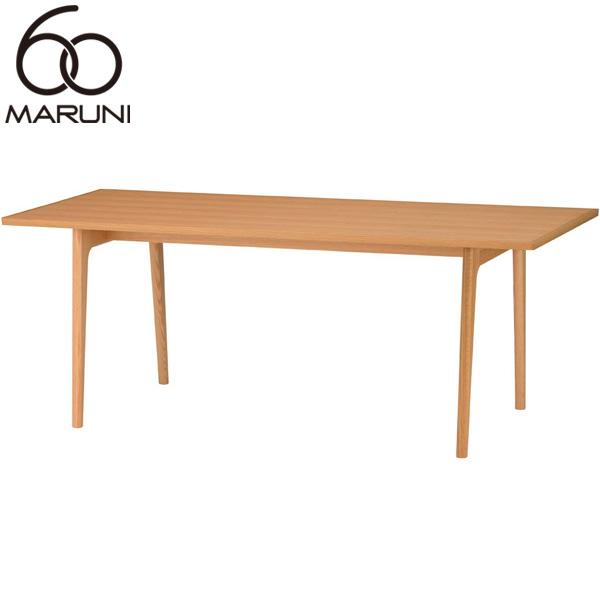 マルニ60オークフレームダイニングテーブル180