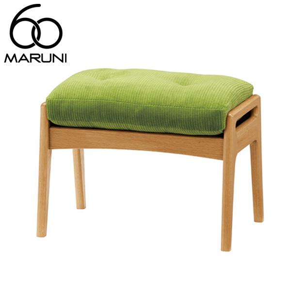 マルニ60オークフレームオットマン・ナチュラル塗装コロニー・イエローグリーン
