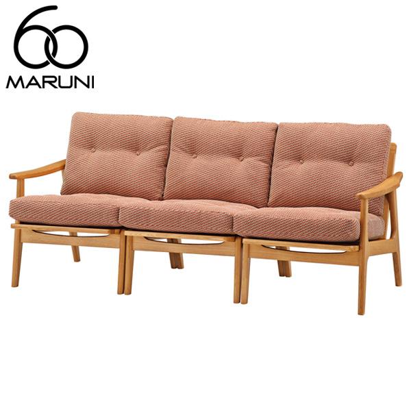 マルニ60オークフレームチェア3シーター・ナチュラル塗装シュプール・オレンジ