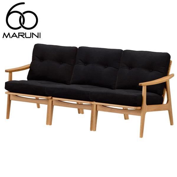 マルニ60オークフレームチェア3シーター・ナチュラル塗装バリ・ブラック