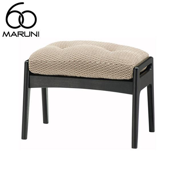 マルニ60オークフレームオットマン・ブラック塗装シュプール・ベージュ