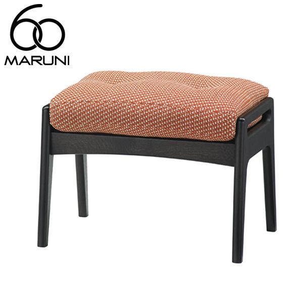 マルニ60オークフレームオットマン・ブラック塗装シュプール・オレンジ
