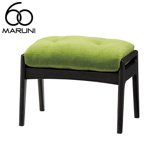 マルニ60オークフレームオットマン・ブラック塗装コロニー・イエローグリーン