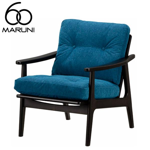 マルニ60オークフレームチェア1シーター・ブラック塗装サガ・ブルー